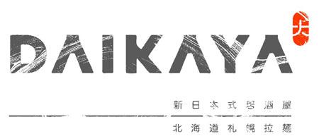 Katsuya Fukushima Restaurant Logo